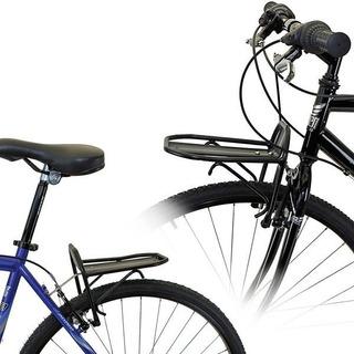 Portapaquete Parrilla Bicicleta Aluminio Delantera Para Freno V-brake