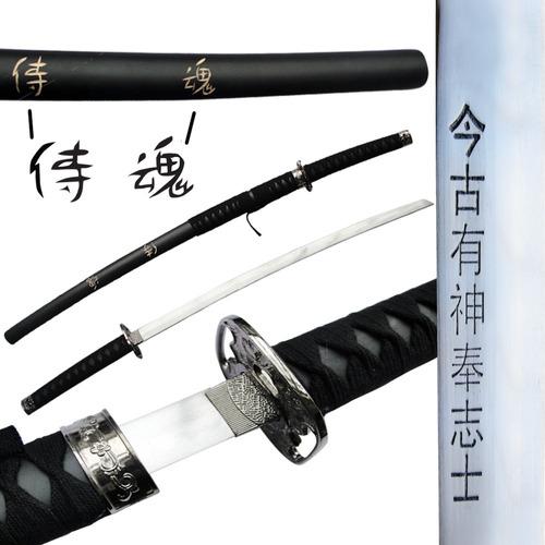 Espada Katana Ultimo Samurai Aço + Suporte Parede + Brinde