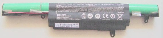 Bateria Positivo Premium Xs4210