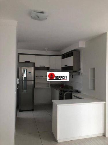 Apartamento Com 2 Dormitórios, 65 M² - Venda Por R$ 420.000,00 Ou Aluguel Por R$ 2.500,00/mês - Vila Augusta - Guarulhos/sp - Ap2212