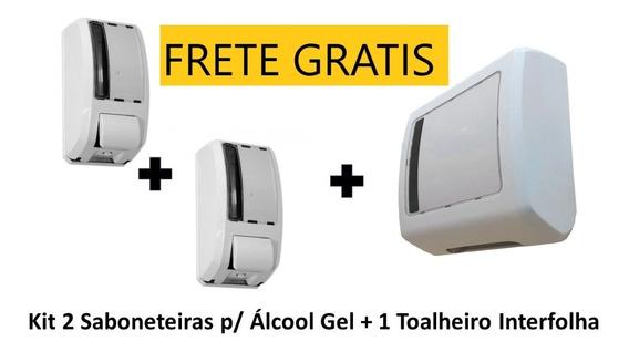 Kit 2 Saboneteiras P/ Álcool Em Gel 1 Toalheiro Interfolha