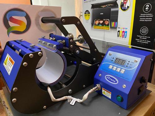 Sublimadora D Tazas Máquina Estampadora D Jarros Sublimar