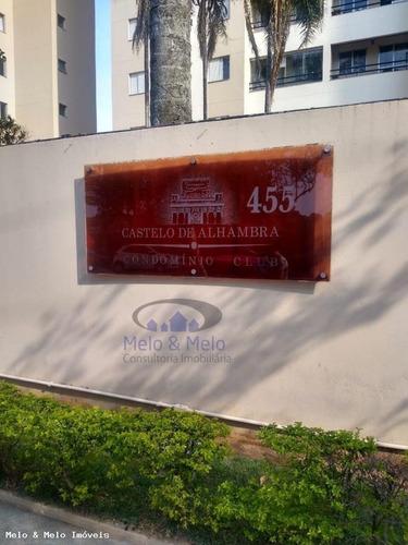 Apartamento Para Venda Em São Bernardo Do Campo, Planalto, 3 Dormitórios, 1 Suíte, 1 Banheiro, 1 Vaga - 622_2-520332
