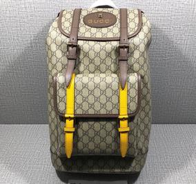 Mochila Gucci Soft Gg Supreme Backpack En Caja Guccisima Lv