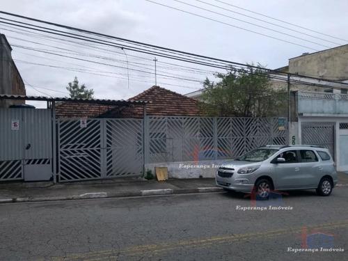 Imagem 1 de 1 de Ref.: 4542 - Casa Terrea Em Osasco Para Venda - V4542