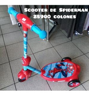 Scooter Eléctrico De Burbujas