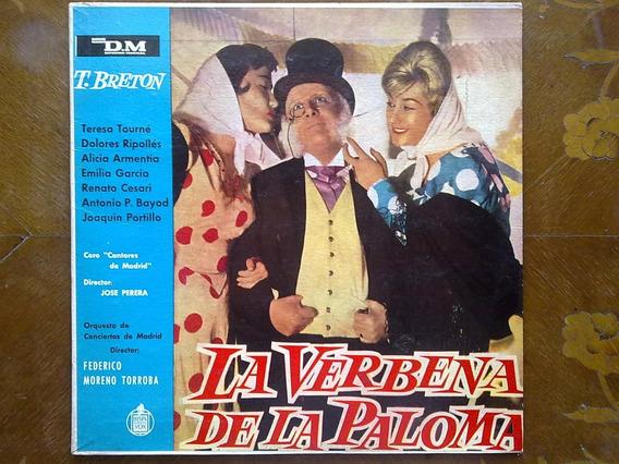 Tomás Bretón - La Verbena De La Paloma. Disco De Vinilo Lp