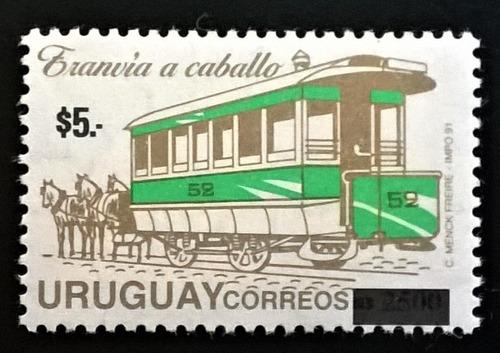 Uruguay Trenes, Sello Yv 2152 Tranvía Caballo 04 Mint L12546