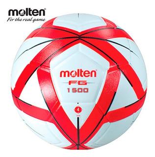 Balon Futbol Molten Forza Laminado F4g 1500 Rojo/bco N°4