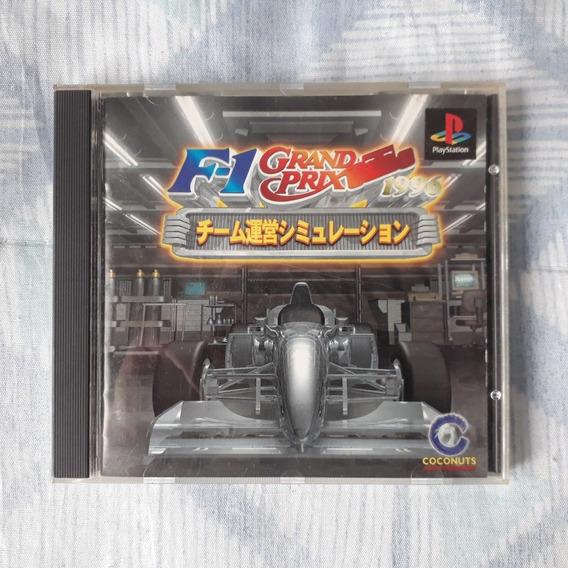Playstation 1 - Grand Prix - Japonês - Completo
