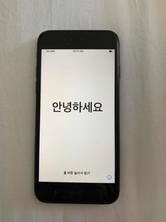 iPhone 8 256gb Anatel Cinza Espacial