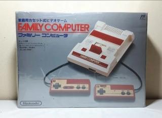 Consola Famicom En Caja