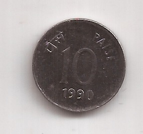 India Moneda De 10 Paise Año 1990 Excelente