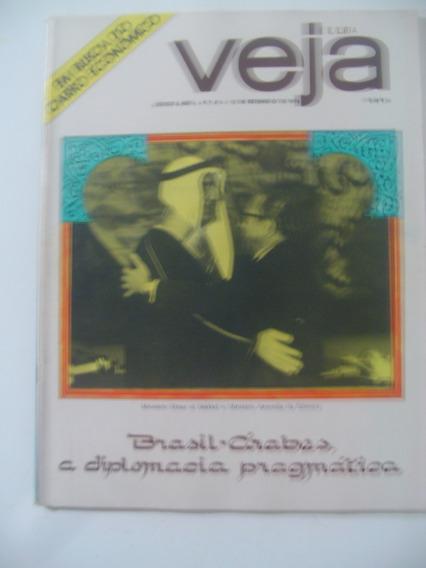Revista Veja 315 Metrô Sp Alagoas Gal Beatles Mazzucca 1974
