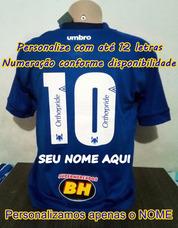 2fac043f02 Camisa Cruzeiro 2017  18 Supporter Torcedor Personalizável !
