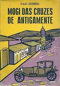 Mogi Das Cruzes De Antigamente /09412