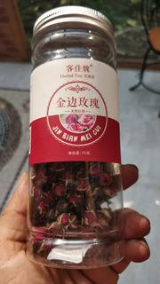 Chá De Rosas Rose Bud Tea Chinese Tradicional 50 G