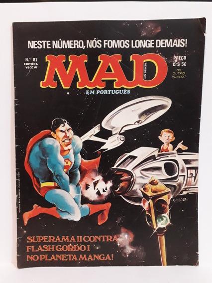 Revista Mad N°81 - Março De 1981 - Editora Vecchi, Raríssimo