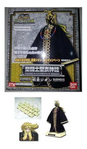 Patriarca Shion Pope Myth Cloth Incluye Bases Para Dorados