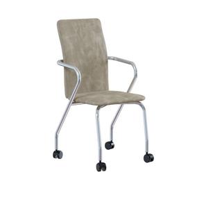 Cadeira De Escritório P-358 Nobuck Aço Búfalo Bege Brigatto