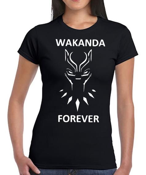 Playera Pantera Negra Wakanda Forever (diseño3) Black Panter