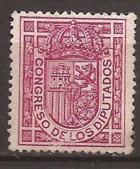 España 1896 Correo Oficial Escudo De Armas Sello Mint 7 U$d