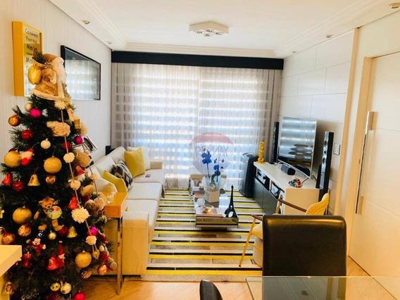 Apartamento Com Varanda - 2 Dormitórios À Venda, 70 M² Por R$ 477.000 - Santa Terezinha - São Paulo/sp - Ap0522