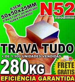 Ima De Neodimio Super Forte 50x50x25mm Trava Tudo Disco Imã