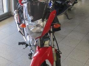 Yamaha Ybr125r 2014 Seminueva
