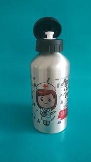 Squeeze Garrafa Personalizada De Alumínio Enfermagem