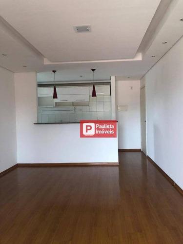 Imagem 1 de 21 de Apartamento Com 3 Dormitórios À Venda, 75 M² - Jardim Marajoara - São Paulo/sp - Ap32017
