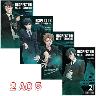 Psycho Pass 2 Ao 5 Inspector Akane Tsunemori! Mangá Panini!