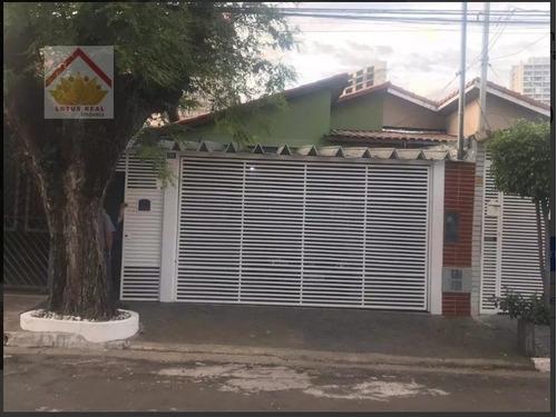 Casa A Venda No Bairro Jardim Santa Francisca Em Guarulhos - - 1006-1