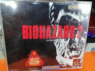 Resident Evil 2 Para Playstation 1 En Versión Japones