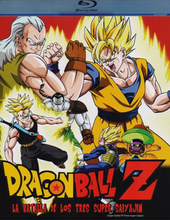 Dragon Ball Z La Batalla De Los Tres Super Saiyajin Blu-ray