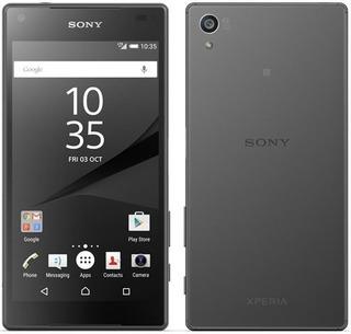 Celular Sony Z5 32 Gb 3gb 23 Mp E6633 Dual Lacrado + Brindes