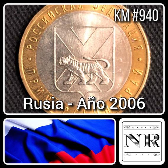 Rusia - 10 Rublos - Año 2006 - Km # 940 - Region Krai