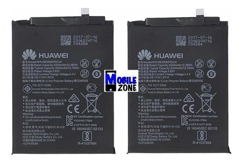 Batería Pila Huawei P10 Normal Certificada