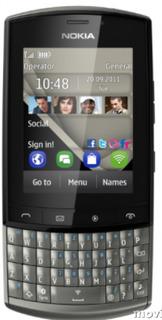 Nokia Asha 303 - Funciona