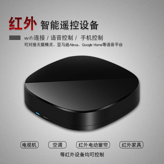 Controle Remoto Inteligente Tv Set-top Box Ar Condicionado C