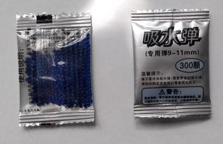Sobre Hidrogel Azul (9-11mm) Con 300 Balas Orbeez