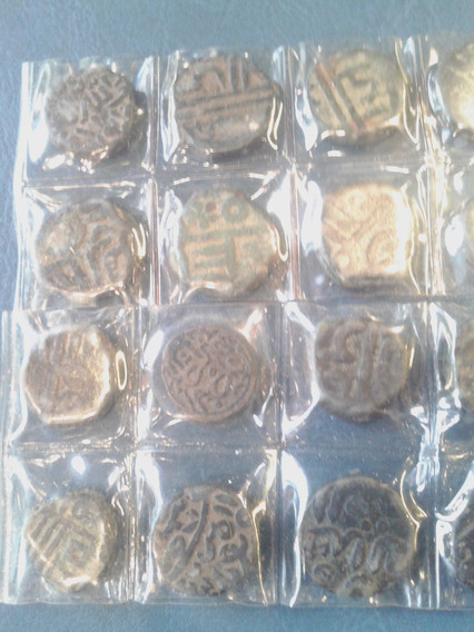 Antigua Moneda De Bronce 900 Dc India Arabe