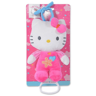 Cunero Musical Hello Kitty