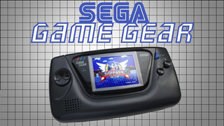 Roms Sega Game Gear Físico