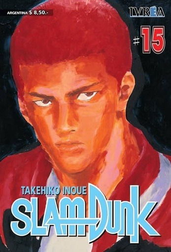 Slam Dunk 15 - Takehiko Inoue