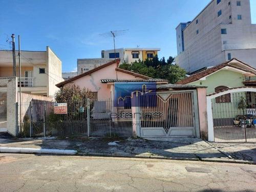 Imagem 1 de 1 de Terreno À Venda, 319 M² Por R$ 950.000 - Cidade Patriarca - São Paulo/sp - Te0174