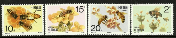 China 1993 Abejas Insectos Serie Completa Mnt