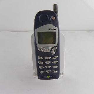 Celular Nokia 5125 Celular Antigo - Usado Com Defeito