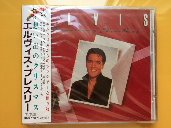 Cd Elvis Presley - Memories Of Christmas Japan - Ultra Raro