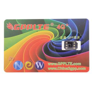 Woo Gevey Gpp Turbo Sim Para Iphone 4s Ios 6 Y 7 Remate